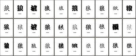 japanese word for quotwolfquot tattoo kanji designs